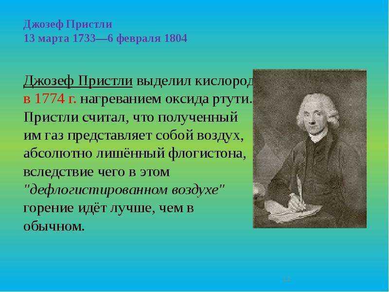 Листер джозеф - исторические личности в медицине