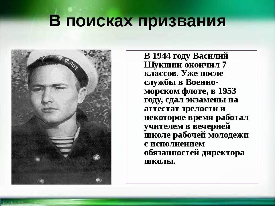 Мария шукшина - биография, информация, личная жизнь, фото, видео