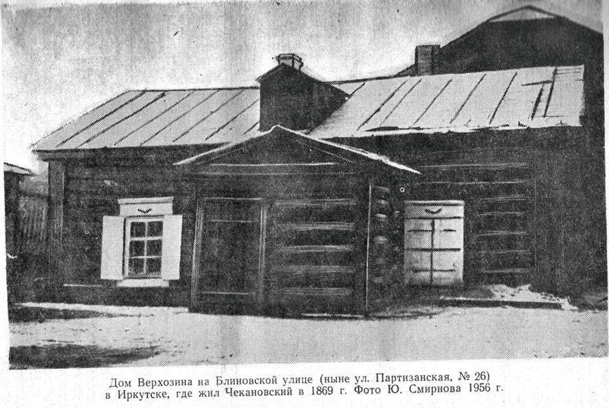 Чекановский, александр лаврентьевич