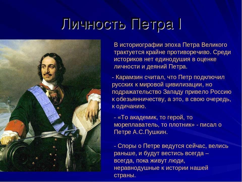 Выдающиеся государственные деятели, полководцы других стран