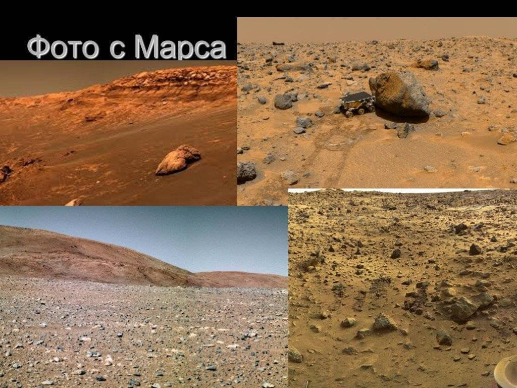 Биография Франклина Марса