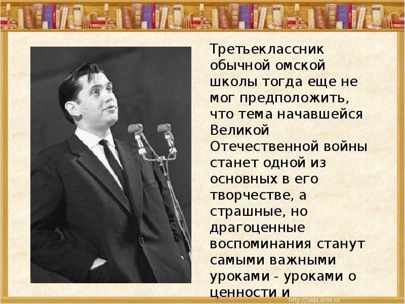 Роберт рождественский (поэт): биография, дочь, творчество