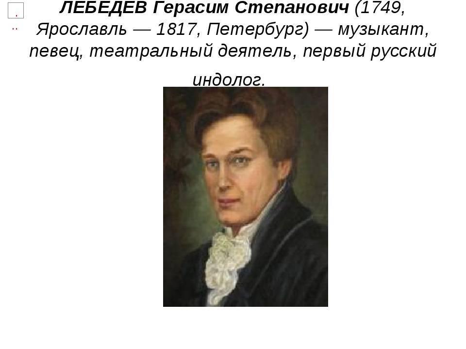 Евгений лебедев – биография, фото, личная жизнь, фильмография, смерть - 24сми