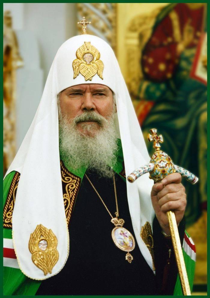 Алексий второй: жизнь и биография патриарха, как умер и где похоронен, труды