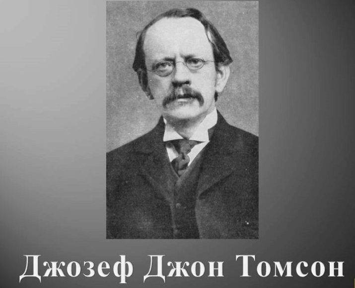Томсон, джозеф джон — википедия. что такое томсон, джозеф джон