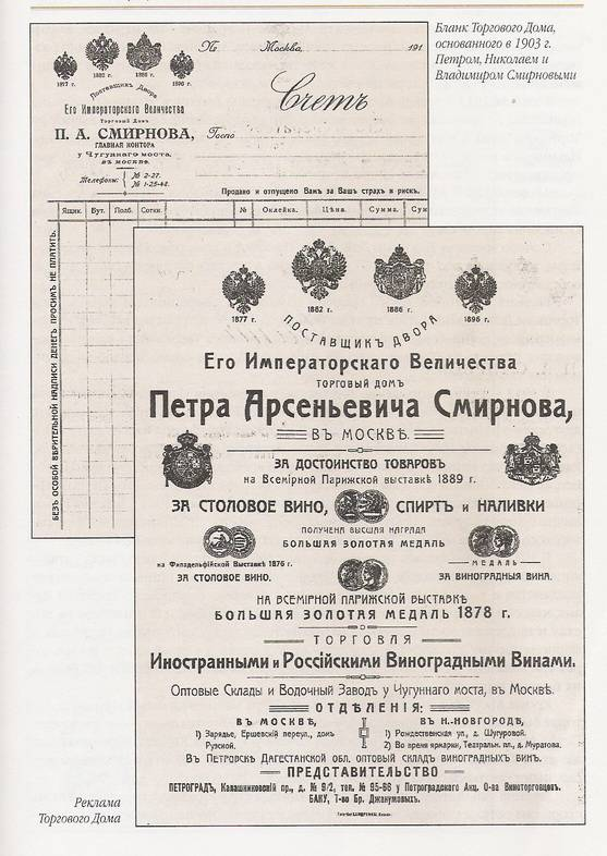 Смирнов, пётр арсеньевич — википедия. что такое смирнов, пётр арсеньевич