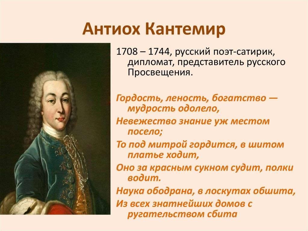 Дмитрий кантемир: биография и творчество :: syl.ru