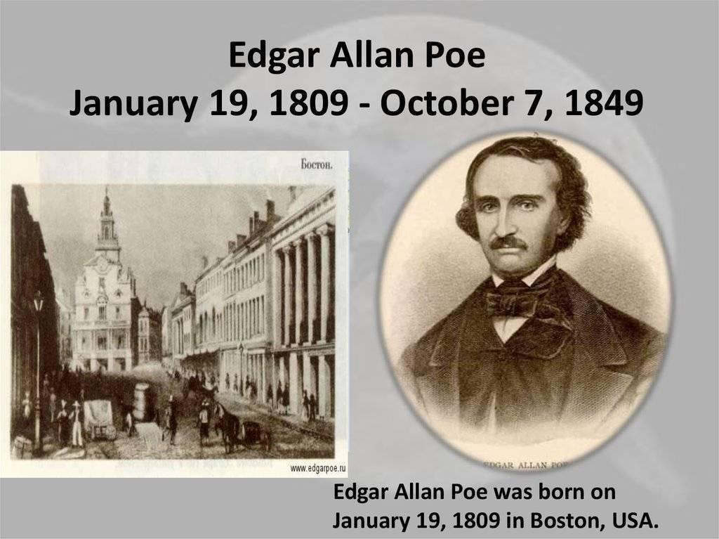 По, эдгар аллан, подробная биография