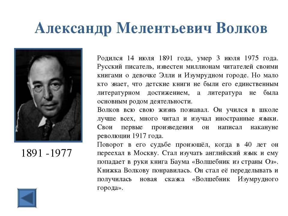 Актер александр волков: биография, фильмография, личная жизнь и интересные факты :: syl.ru