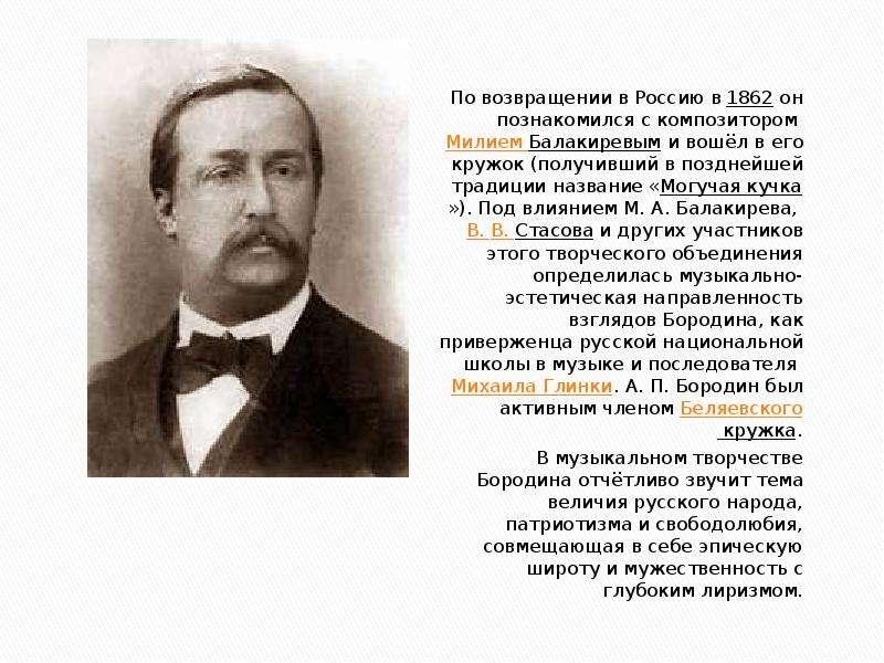 Миддендорф, александр фёдорович — википедия