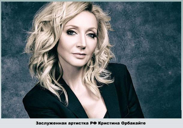 Биография кристины орбакайте. кристина орбакайте: биография, год рождения :: syl.ru