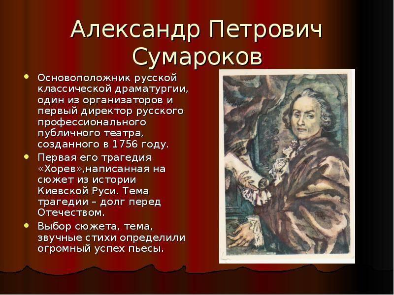 Жан-батист мольер: биография и интересные факты из жизни - nacion.ru