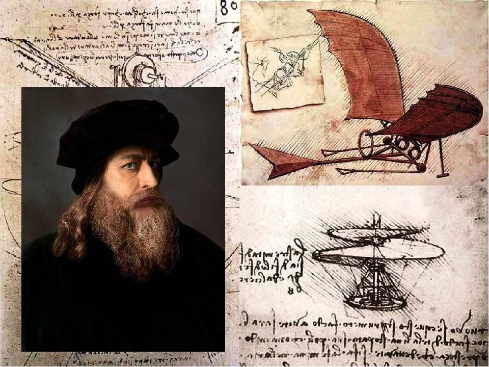 Краткая биография леонардо да винчи, главные и интересные факты о творчестве