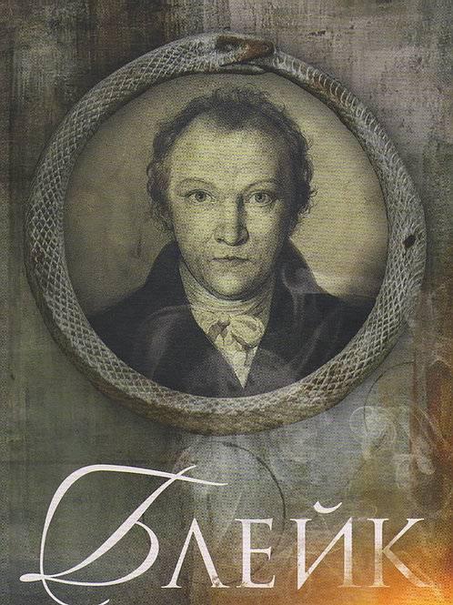 Роберт блейк биография.ранняя жизнь.путь к успеху.фильмы и сериалы.обвинения в убийстве.