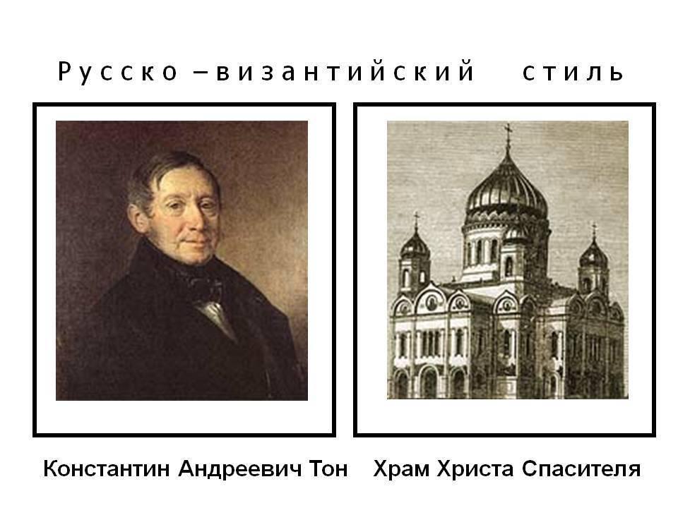 Константин тополага - биография, информация, личная жизнь