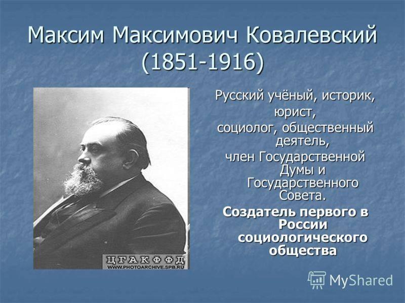 Биографияегора петровичаковалевского