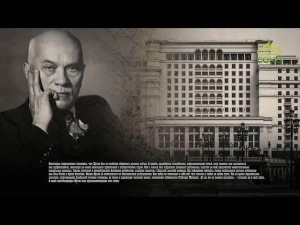Щусев, алексей викторович биография, раннее творчество