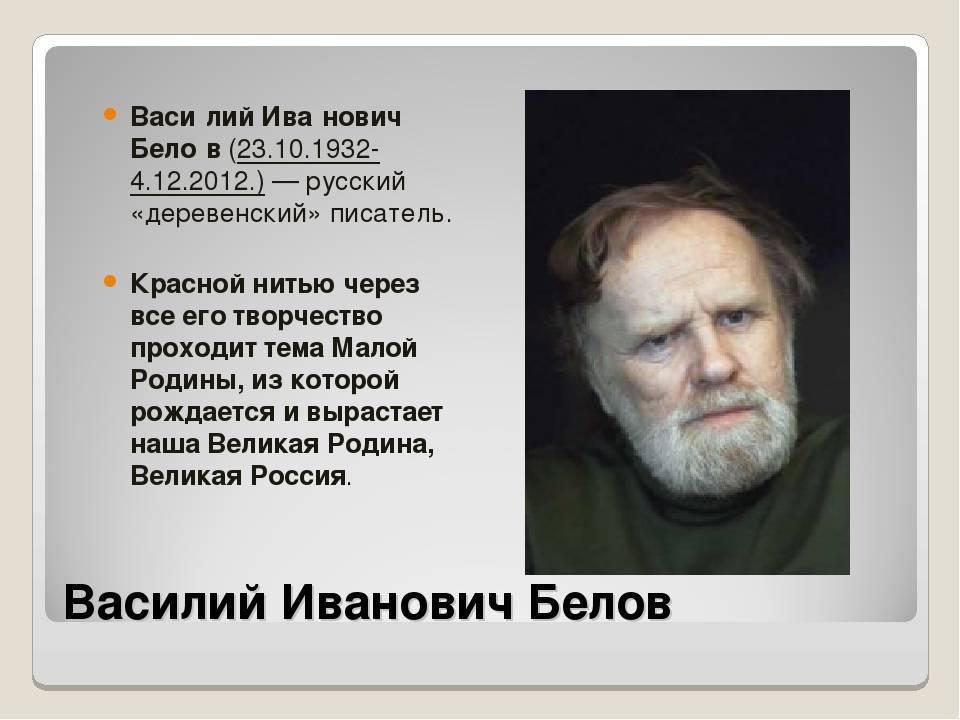 Юрий белов - биография, информация, личная жизнь