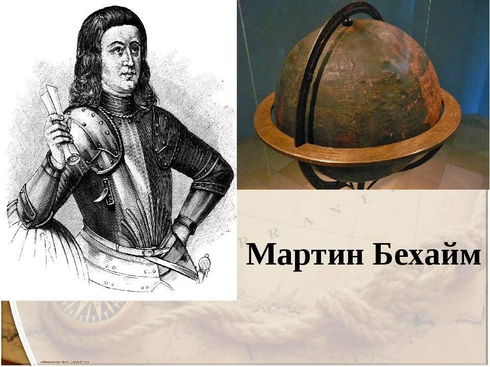 Стюардесса мартина биг фото до и после, биография