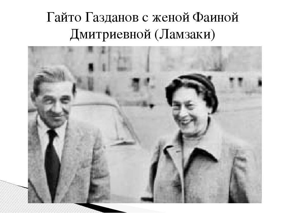Гайто газданов биография