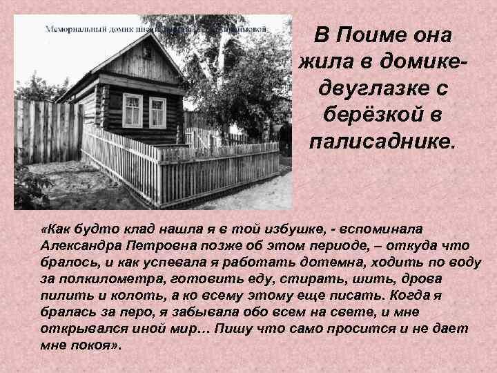 Анисимов александр александрович (актёр) - молодежное театральное искусство