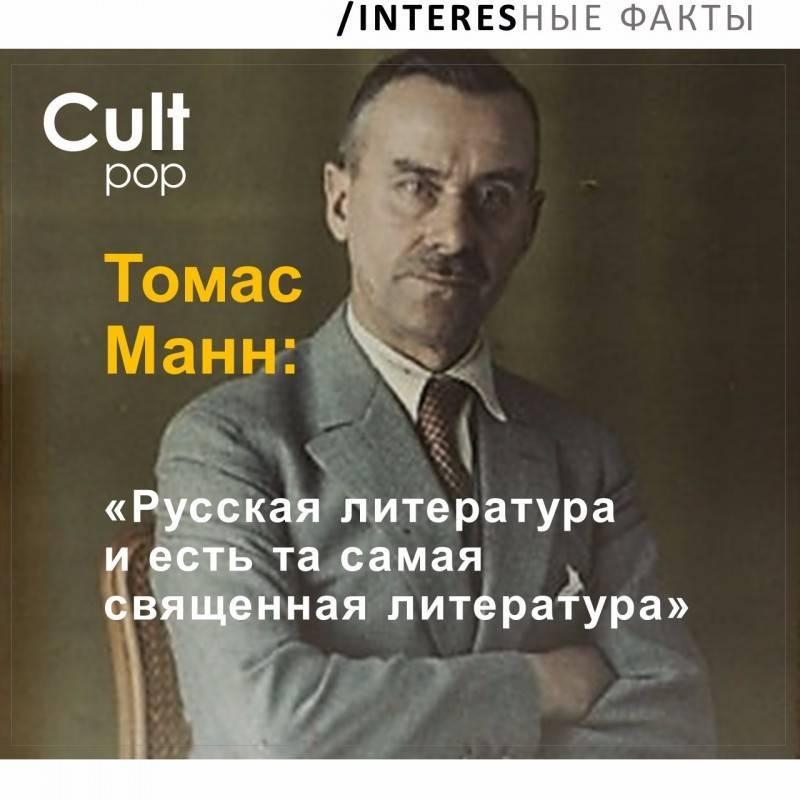 Все книги томаса манна