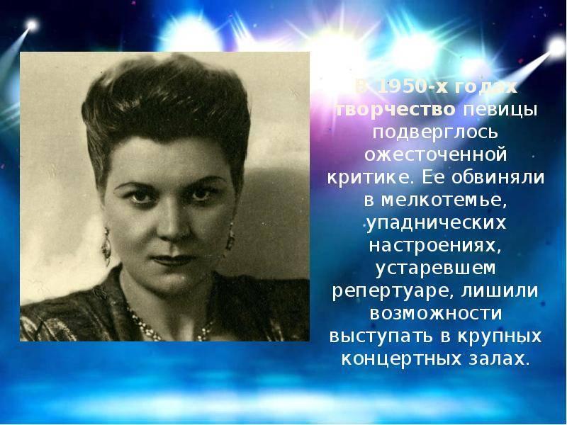 Клавдия шульженко википедия