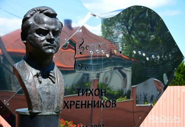 Тихон хренников — биография композитора | краткие биографии