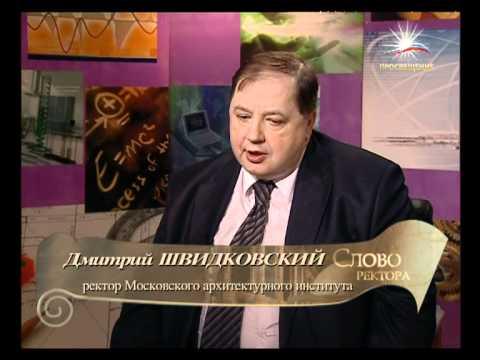 Швидковский, дмитрий олегович — википедия. что такое швидковский, дмитрий олегович