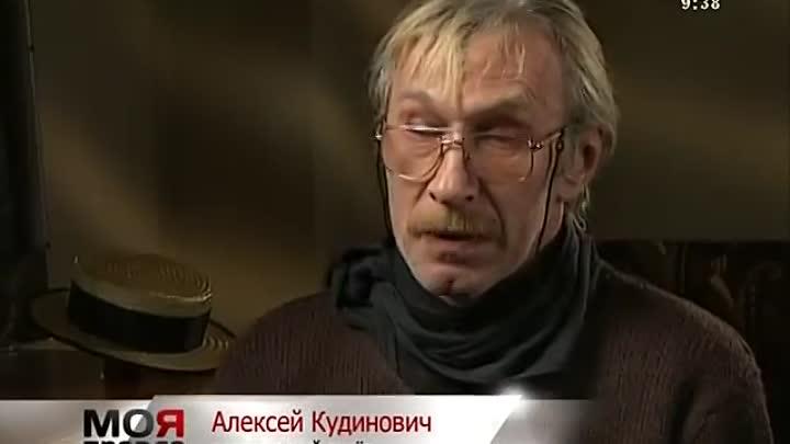 Александр михайлов — биография, личная жизнь и фильмография актера