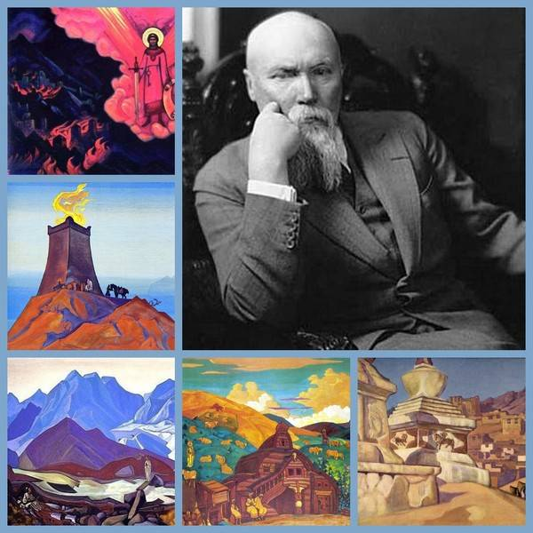 Николай константинович рерих - учителя - учителя - «сердце» - агни йога