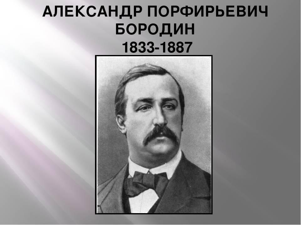 Варвара бородина - биография, информация, личная жизнь