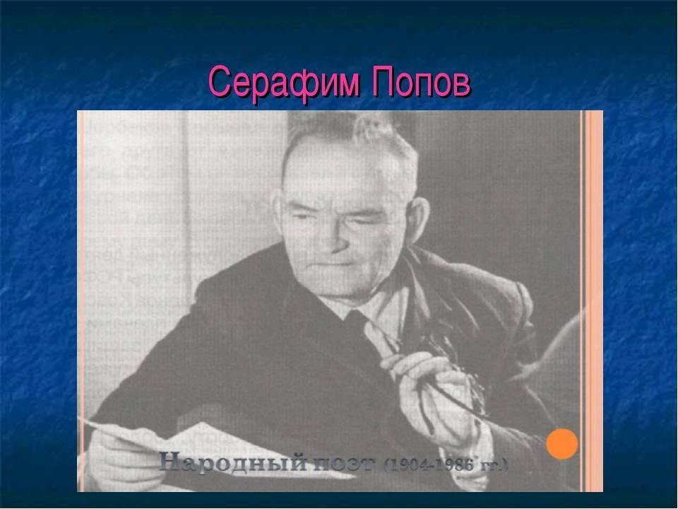 Александр попов (пловец): личная жизнь (жена, дети)