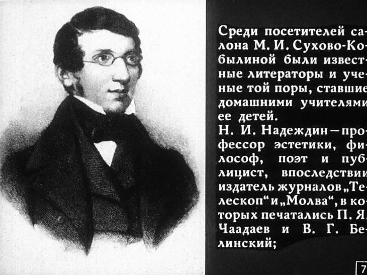 Сухово-кобылин, александр васильевич