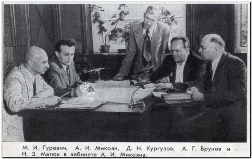 Микоян, артём иванович — википедия. что такое микоян, артём иванович
