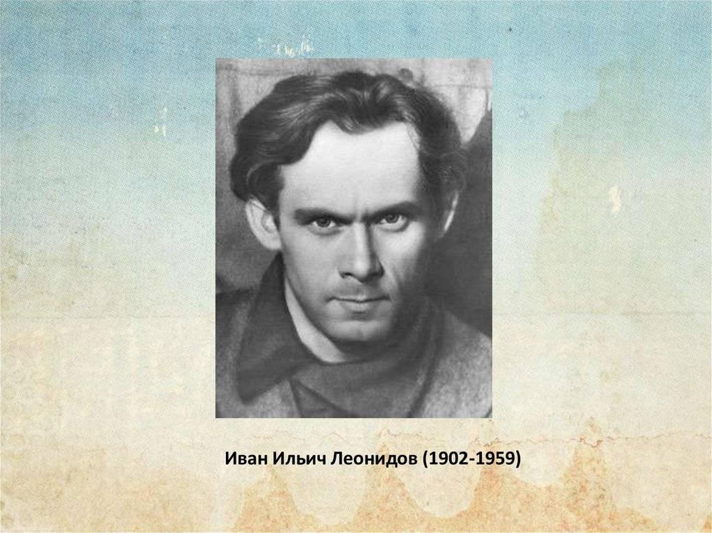 Максим леонидов — биография и личная жизнь музыканта, фильмы с участием творческого артиста