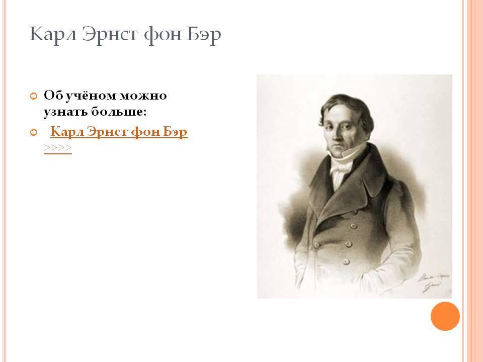 Макс планк - биография, личная жизнь, фото