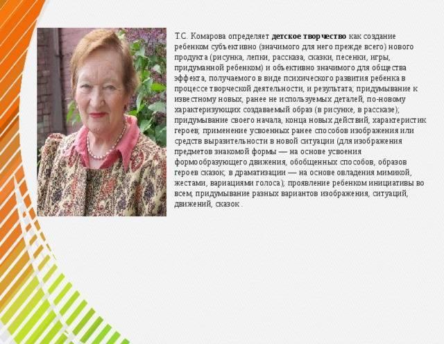 Сергей комаров (ii) - биография, информация, личная жизнь, фото, видео