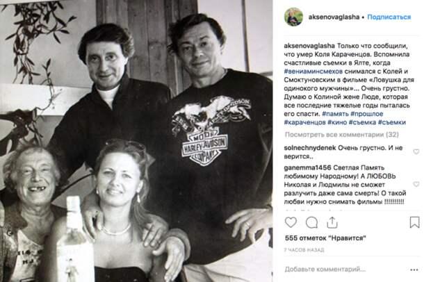 Андрей караченцов