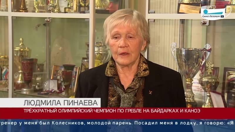 Пинаева, людмила иосифовна википедия