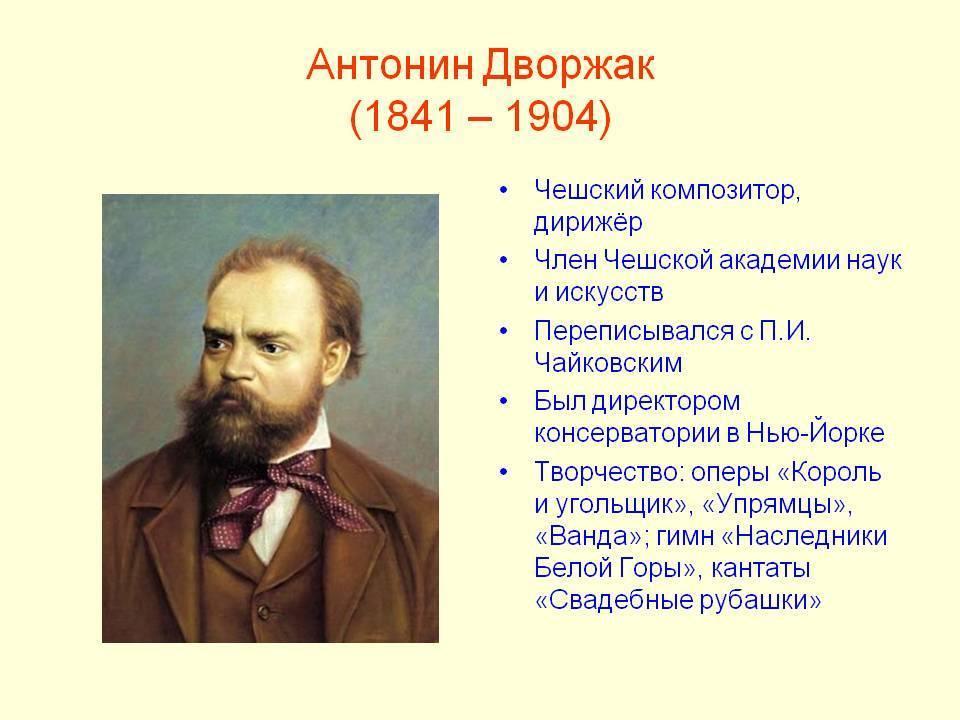 Самые известные композиторы мира: список имен, краткий обзор произведений
