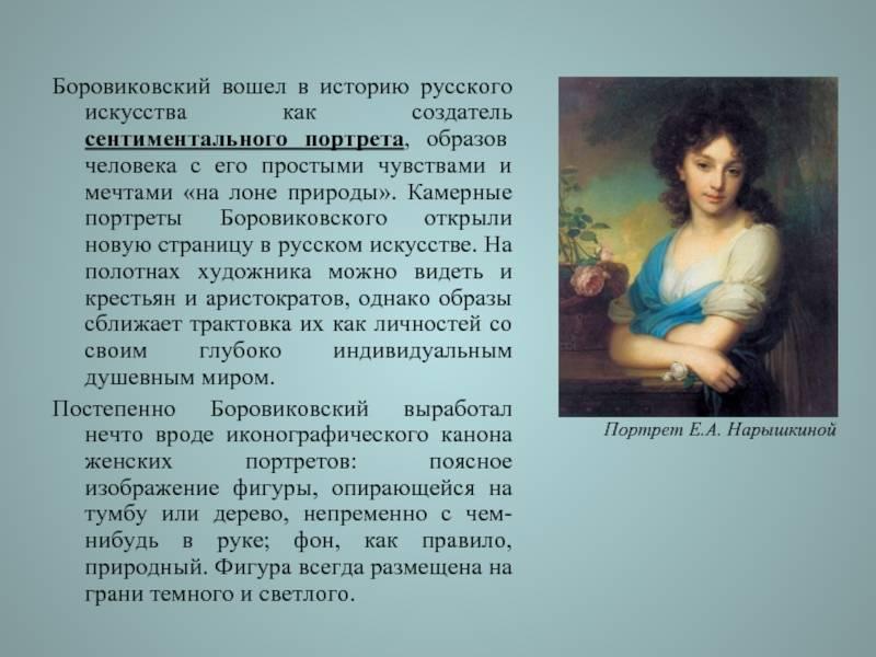 Иосиф андреевич павлишак