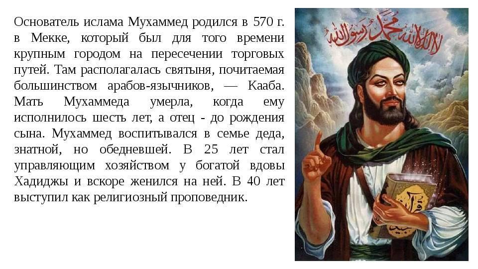 Магомед исмаилов - биография, новости, фото, рост, вес