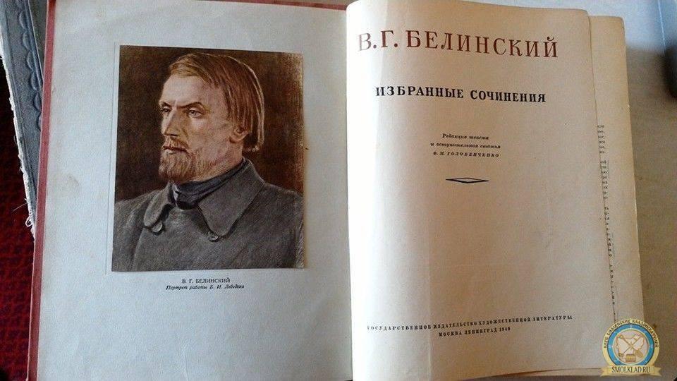 Белинский виссарион григорьевич: биография