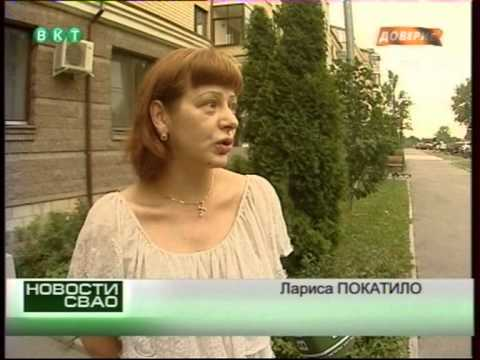 Лианозов, степан георгиевич