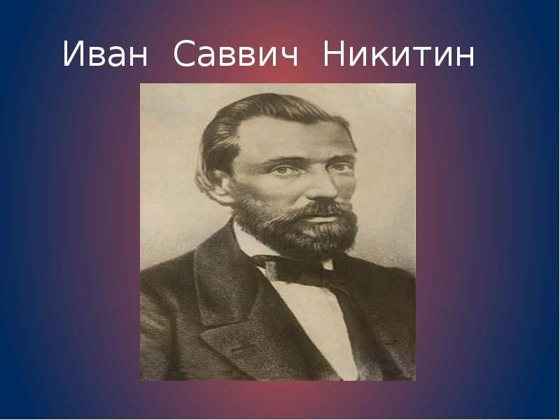 Сергей никитин - биография, информация, личная жизнь, фото, видео