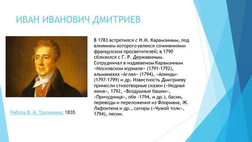 Алексей дмитриев - биография, информация, личная жизнь