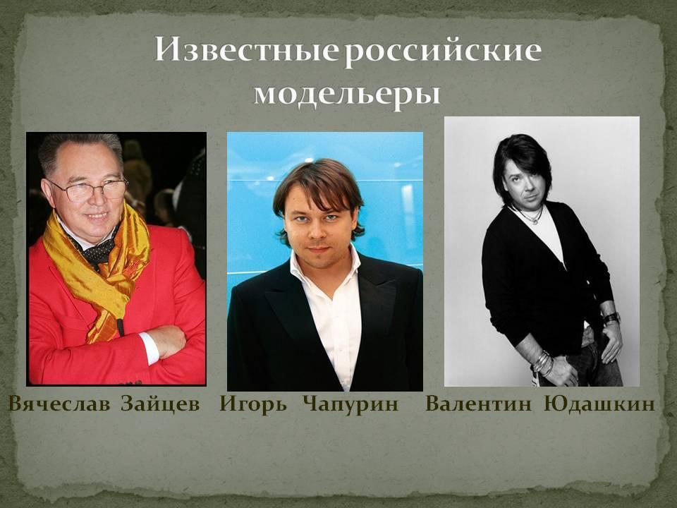 13 современных дизайнеров, у которых есть стиль | gq russia