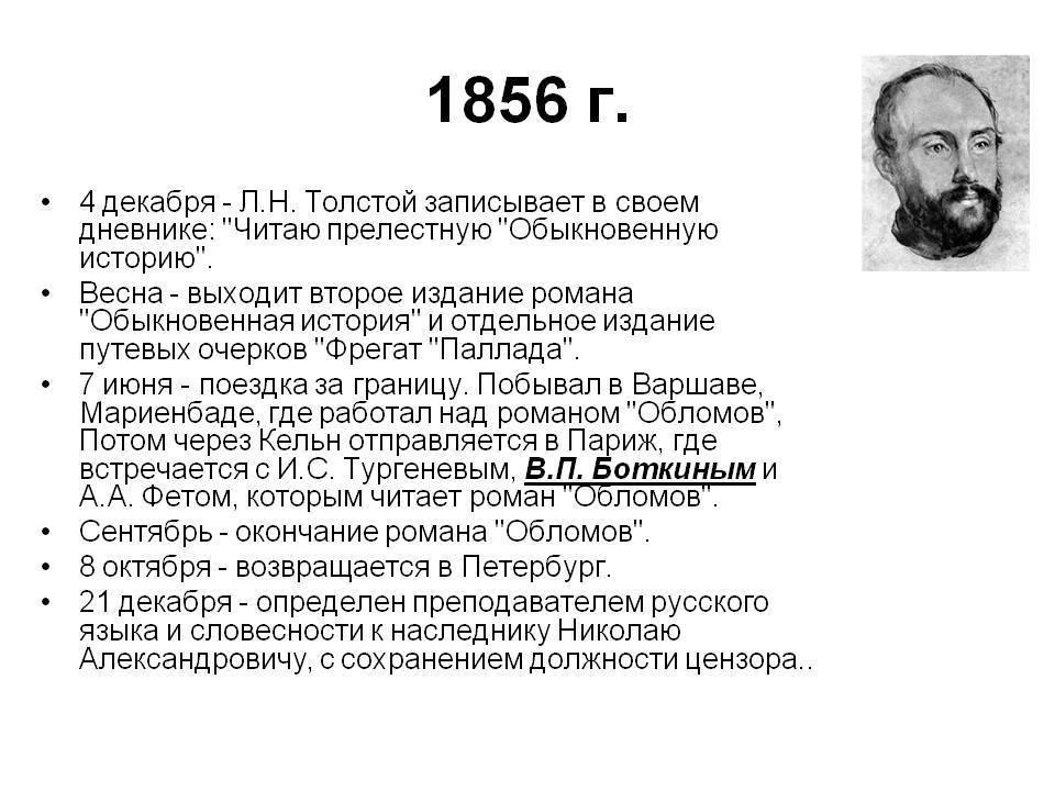Поэты цензоры. дмитрий михайлович цензор. биография. месяц и поэт