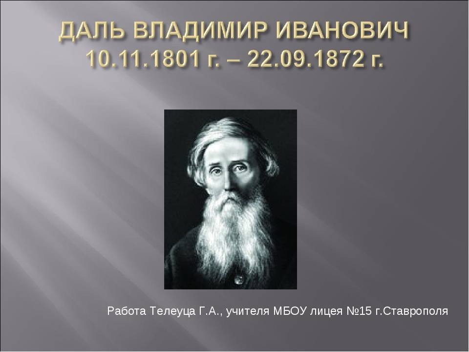 Олег даль: биография, личная жизнь, жена, дети, причина смерти — фото